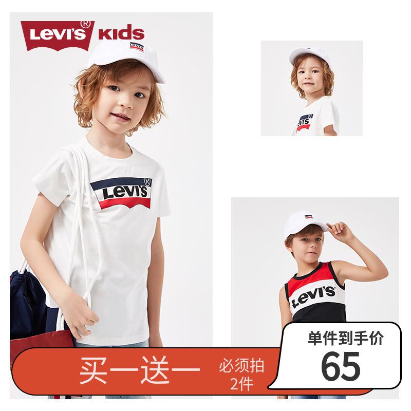 换季白菜 Levi's 李维斯 纯棉 儿童短袖T恤*2件 双重优惠折后¥89包邮(拍2件)90~150码多色可选