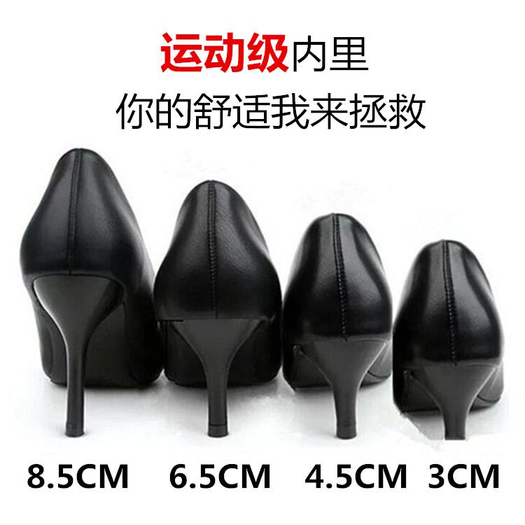 性感高跟鞋女细跟单鞋黑色工作鞋尖头跟礼仪女中职业网红正装酒店