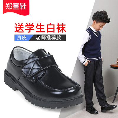 Zheng Tong shoes boys leather shoes black leather British wind spring and autumn big children's sports shoes soft bottom children's shoes