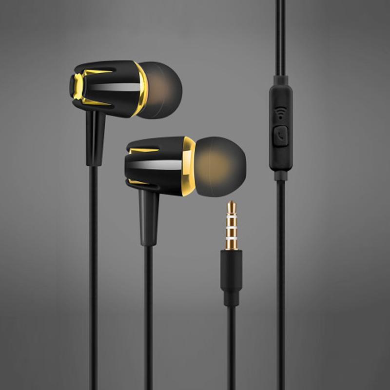 HALFSun 影巨人 S9 入耳式线控耳机