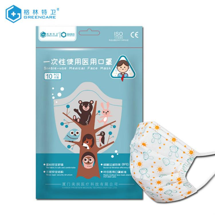 婴儿口罩儿童小孩一次性口罩男女童宝宝婴幼儿春夏薄款独立包装