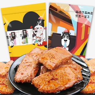 网红麻辣零食手撕素肉排20包