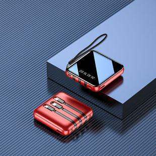 网红爆款正品共享自带线大容量充电宝100