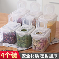 Canister cereals food storage box refrigerator crisper rectangular flap food-grade plastic seal pot