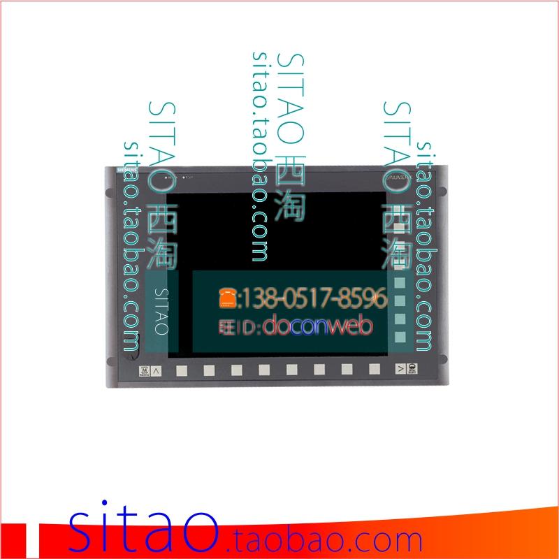 西门子操作单元OP015 6FC5203-0AF03-0AA0