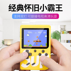 Nostalgic old-fashioned handheld game console models Tetris arcade game machine toys for children fight sup children KOF Warrior armor mini retro Super Mario Double TV