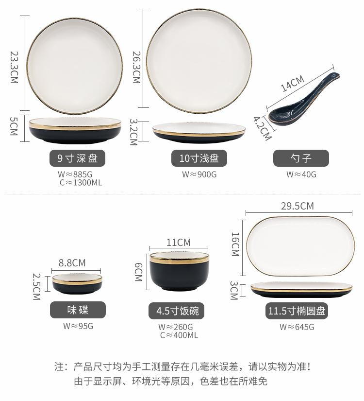 欧式轻奢盘子碗套装家用创意碗碟套装北欧盘子网红餐具吃饭碗单个详细照片