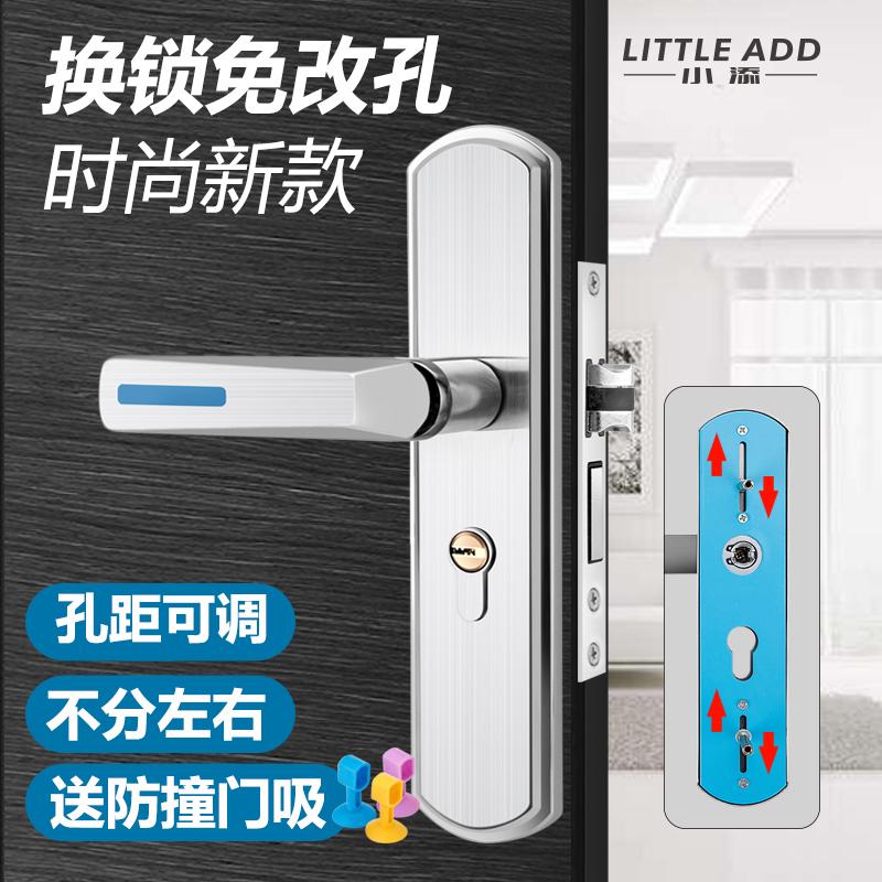 新款免打孔不锈钢房门锁家用把手门锁室内卧室房间老式木门通用型