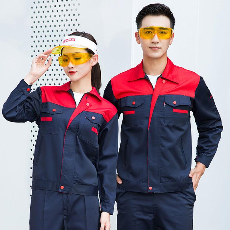 春�秋劳保工作服套装男耐磨耐脏工装外套建筑工地干活穿的衣服厂服