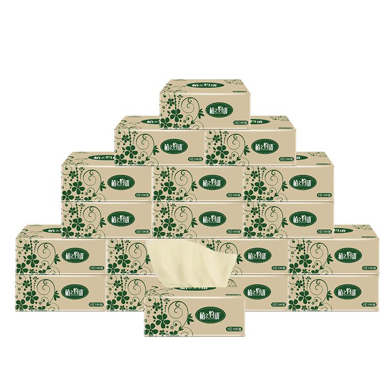 3层18包!本色抽纸餐巾纸整箱