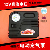 Electric car air pump 12V air pump electric car air pump air pump electric car pressure gauge accessories