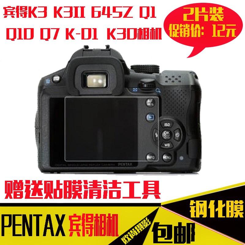 适用宾得钢化膜K3 K3II 645Z Q10 Q7 K01 K50 K5相机保护贴膜配件