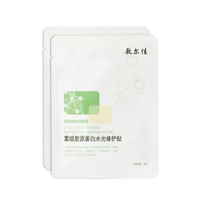 敷尔佳绿膜重组胶原蛋白水光面膜舒缓修护补水保湿晒后修护2片