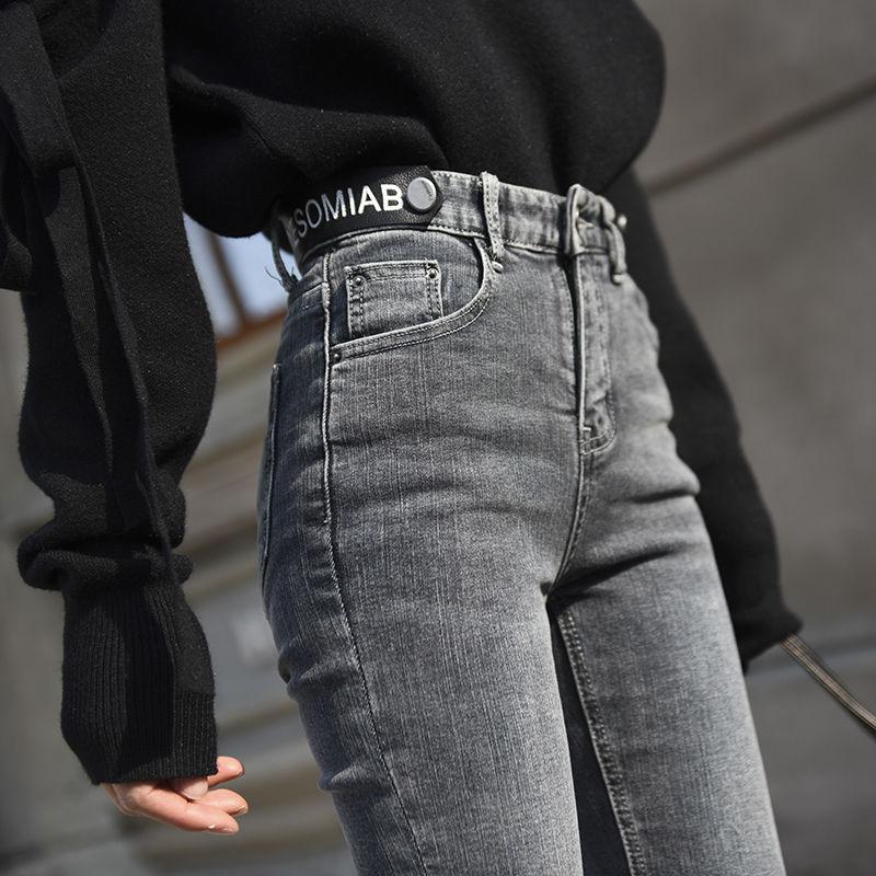 春秋季新款蓝灰色高腰九分牛仔裤女简约