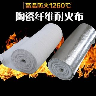 Automobile exhaust pipes insulated with ceramic refractory cloth asbestos fiber cloth fireproof ceramic glass tape