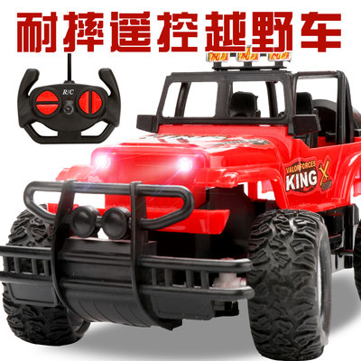 Remote control car off-road vehicle charging wireless high-speed racing fan car small electric children's toy car boy