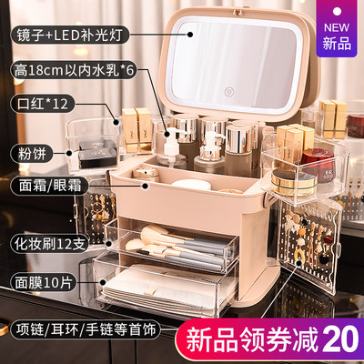 Cosmetic storage box large capacity desktop drawer finishing box mouth red mask dressing table skin care products