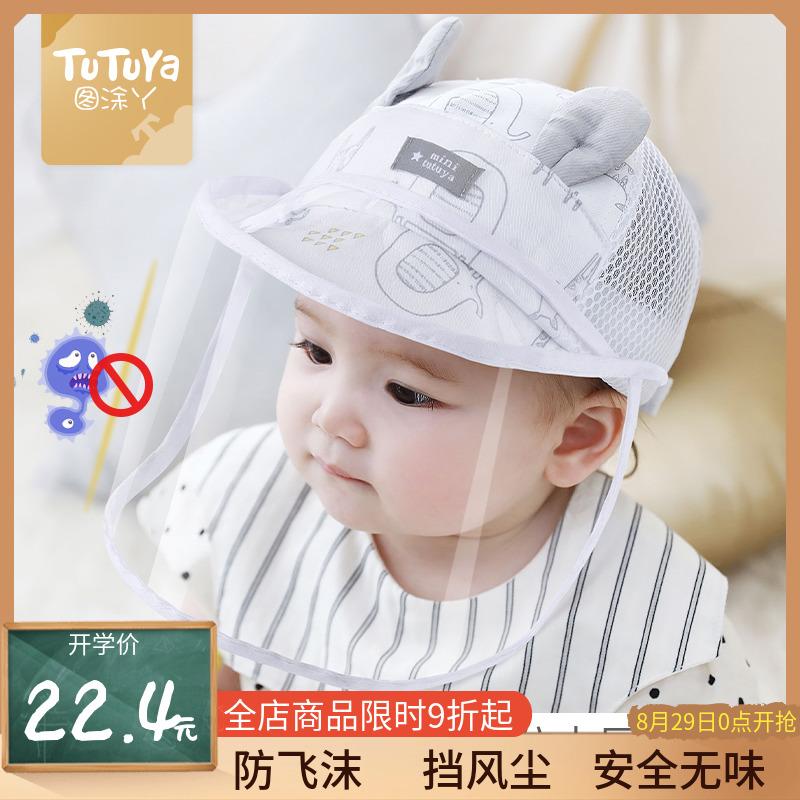 婴儿防飞沫防护头罩宝宝帽子夏季薄款儿童隔离防疫面罩遮阳鸭舌帽