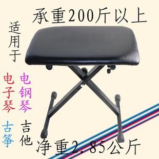 包邮折叠可椅子电子琴凳凳凳子凳