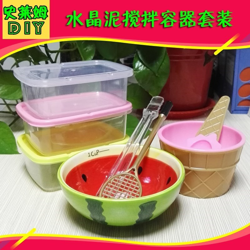 Do making slime Crystal mud mixing bowl stick container box material a set of girls cute watermelon bowl