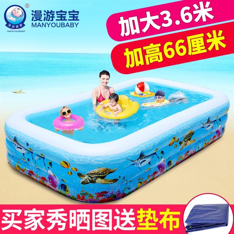167.85元包邮漫游家庭超大号充气游泳池海洋球池