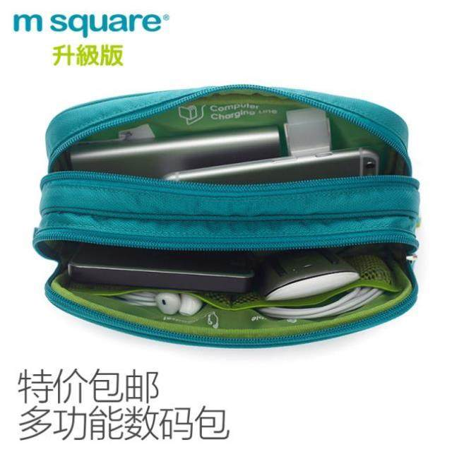 M Square Travel Travel admission package digital mobile phone data cable mobile power pack finishing package portable accessories