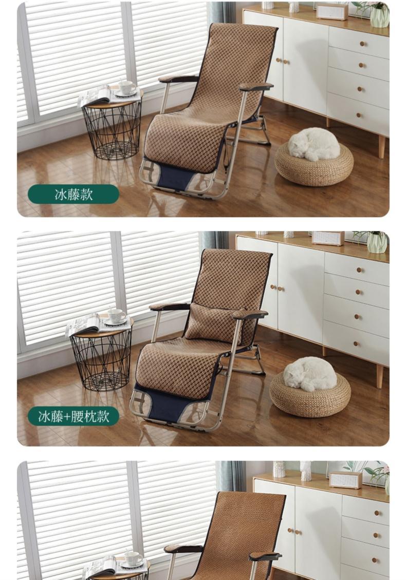中國代購|中國批發-ibuy99|躺椅垫子可拆洗户外摇摇椅防水防晒大人室外阳台北欧风藤椅凉席