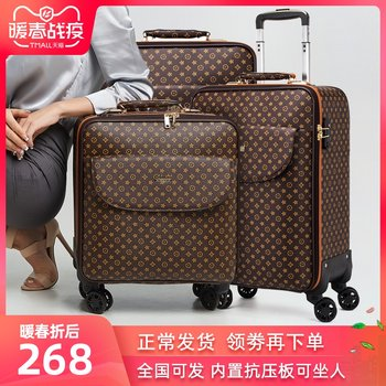 Pihuai suitcase female small lightweight universal caster travel tourist luggage 16 inch 22 boarding trolley case male