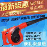 Blower car 12v24V volt blower battery harvester excavator computer dust collector suction and blowing dual-use