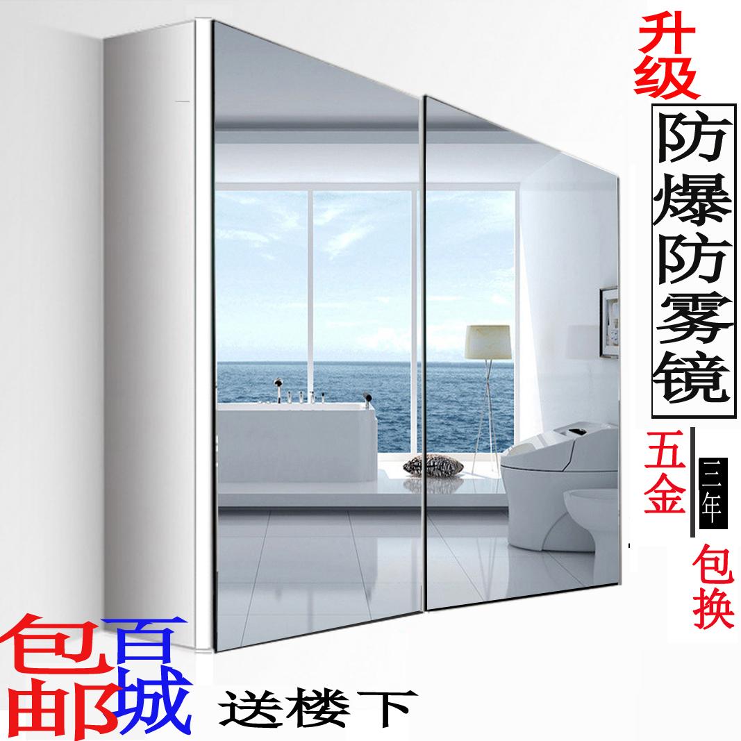 USD 50.54] Stainless steel bathroom modern mirror cabinet bathroom ...