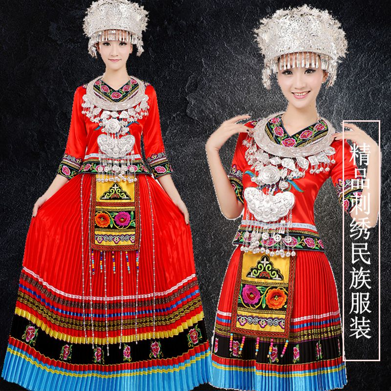 新款彝族长裙女v长裙民族贵州服装风刺绣云南少数民族男侗苗族舞蹈