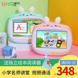 Lecian children's learning machine early education machine baby smart small computer point reading machine English story Yisizhi Qi Mun family teaching 3-6-9 years old toys gift