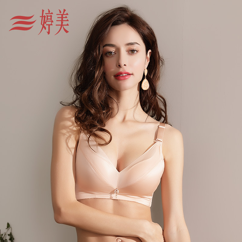 92c2cd60ea8 Ting Mei big chest was small bra female gather large size underwear female  no steel ring thin section adjustment type received vice breast bra female