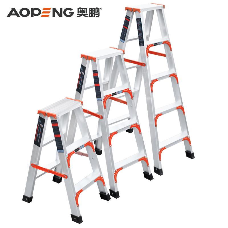 奥鹏铝梯合梯铝合金梯子家用折叠加厚室内人字梯3四五步工程梯2米