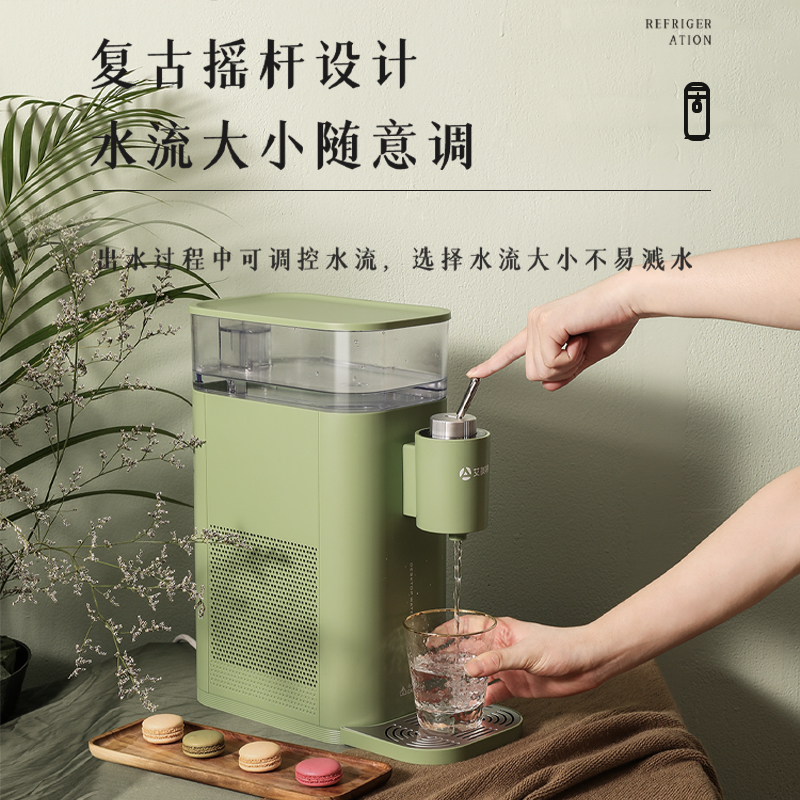 Airmate 艾美特 YR106 台式小型即热式饮水机 双重优惠折后¥199包邮 2色可选