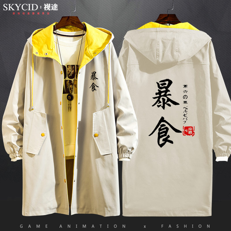 Seven original sins, seven deadly sins, seven deadly sins, arrogance, desire and jealousy, men's and women's trench coat sweater jacket jacket medium and long clothes