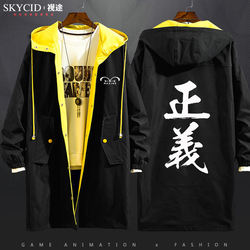 Admiral Headquarters Justice Japanese Anime Luffy Second Element Windbreaker Sweater Jacket Mid-length Clothes
