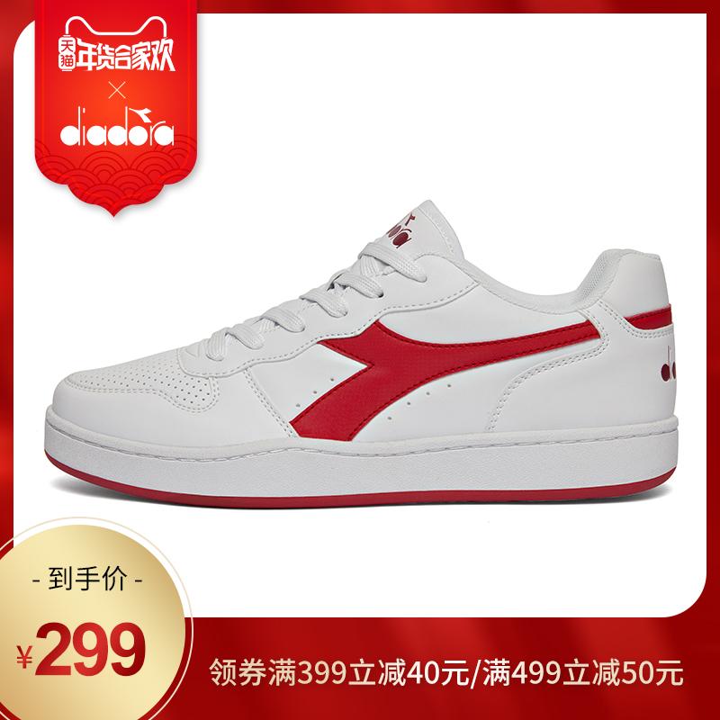 Diadora Diadona đôi nam nữ chính thức nhỏ màu trắng thấp để giúp giày thể thao giản dị CHƠI