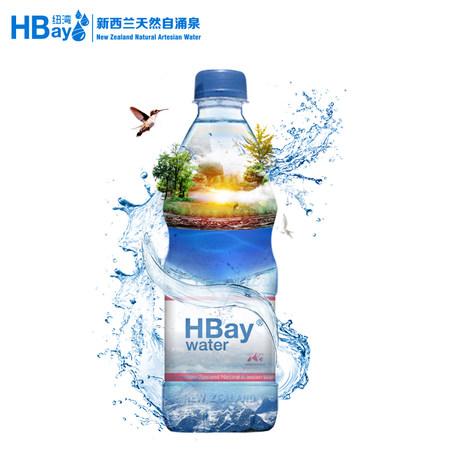 新西蘭HBay/紐灣礦泉水弱堿性天然飲用水整箱24瓶