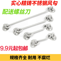 Precision casting solid stainless steel doors and windows door hook window hook Wind hook hook