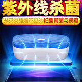 Ultraviolet safe antibacterial sterilization sterilization box adult sex toys household charging multifunctional hygienic storage box