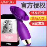 Vibration stick female products insert into into into the encycloped self-defense, private massage G point 舔 阴 自