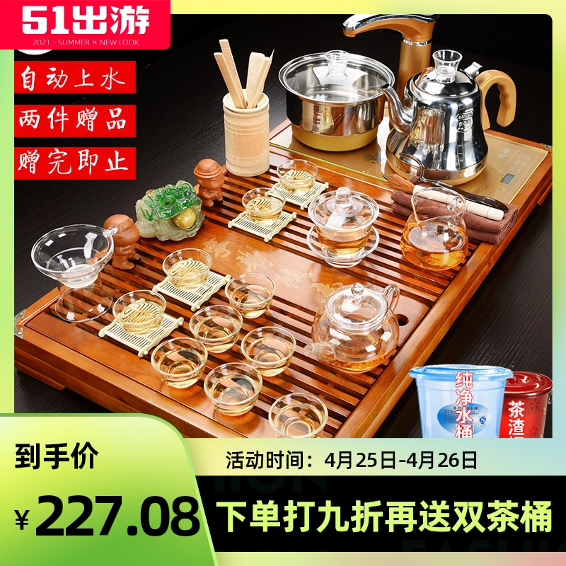 Xia Wei tea set Home set of Kung Fu ceramic simple modern solid wood tea tray Tea ceremony tea table automatic
