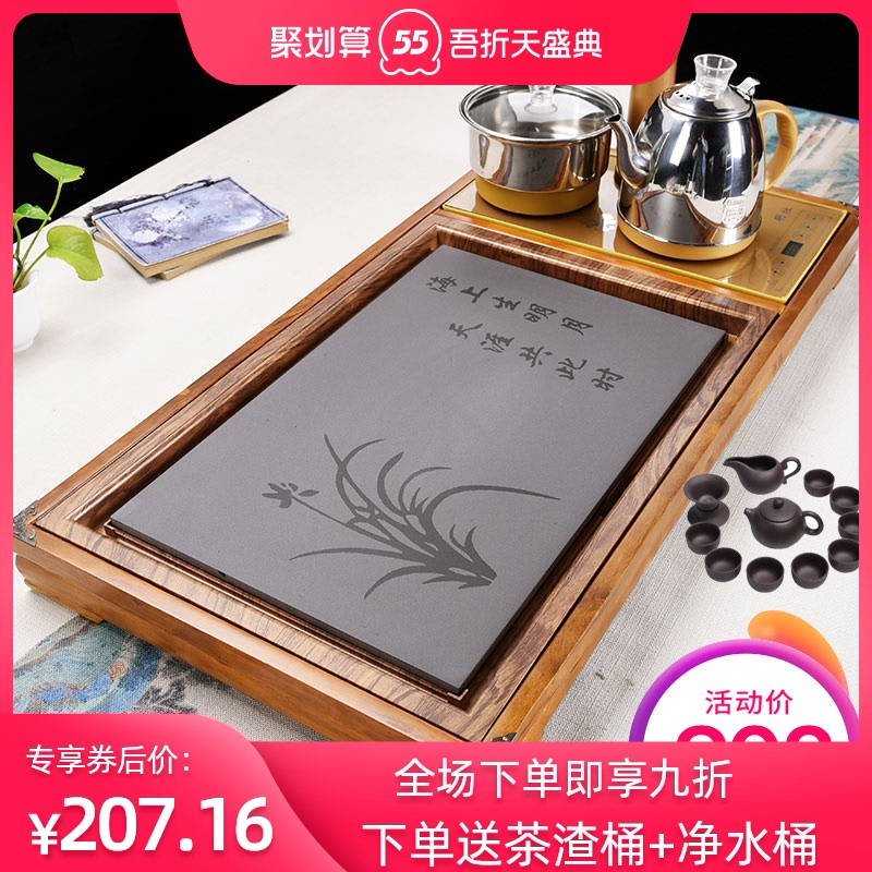 Xia Wei automatic water stove Electric kettle Kettle set Drinking tea tray Solid wood drainage tea sea tea table Tea ceremony