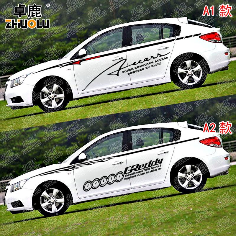 卓鹿专用于雪佛兰科鲁兹掀背科帕奇改装车身贴全车贴腰线拉花汽车
