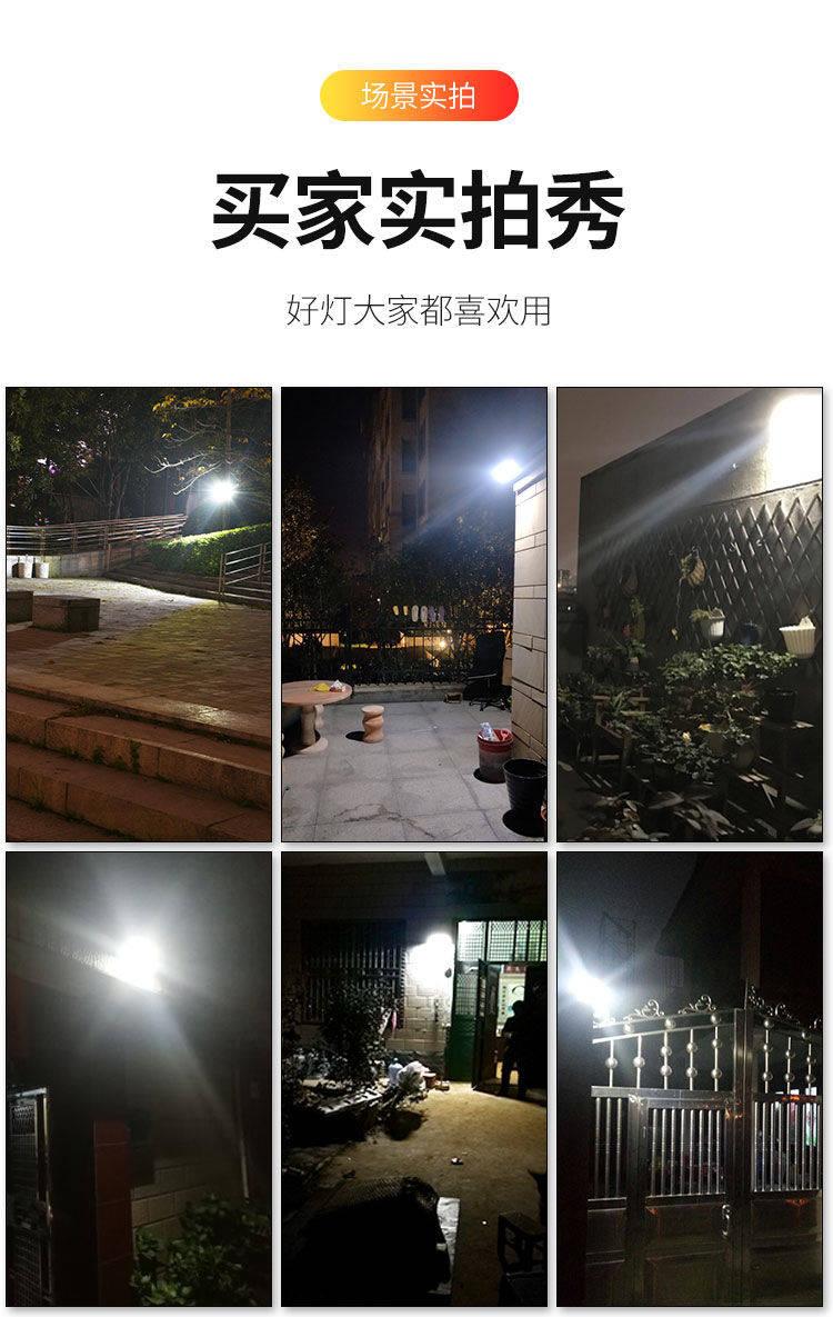 太阳能壁灯光控天黑自动亮人体感应户外防水新农村无线遥控庭院灯详细照片