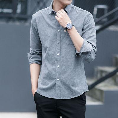 长袖衬衣牛津纺休闲商务男衬衫长袖秋季潮流男士韩版青年修身衬衫