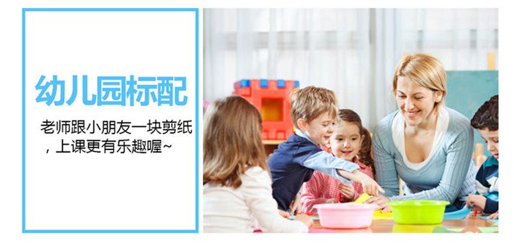 儿童手工剪纸书张幼儿园手工摺纸大全手工製作材料线稿剪纸详细照片