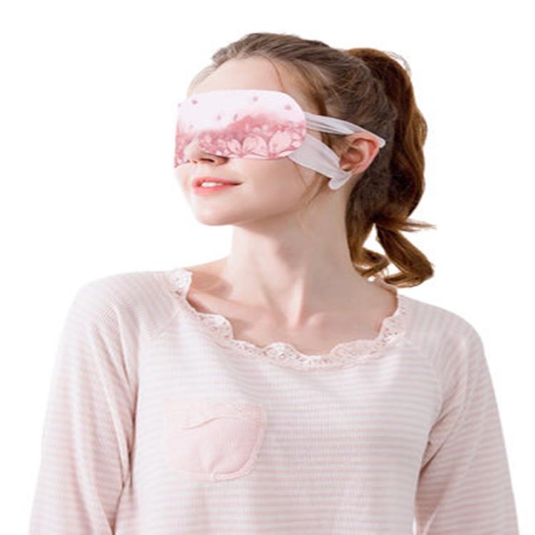 南极人蒸汽眼罩眼睛罩热敷眼贴
