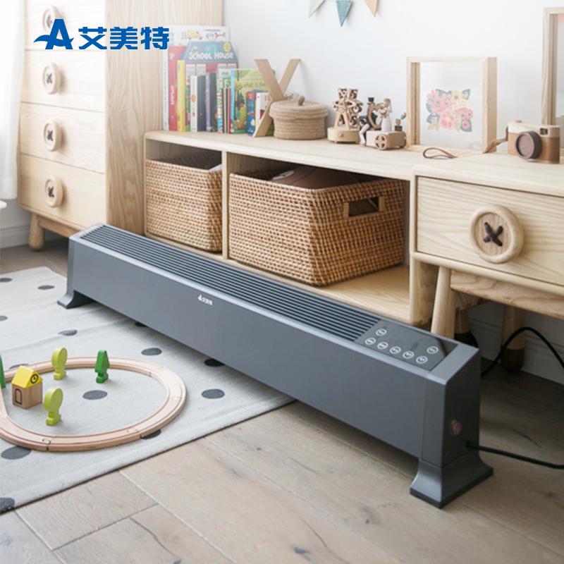 Airmate 艾美特 HC22195R-W 踢脚线取暖器 聚划算双重优惠折后¥598包邮 京东¥949